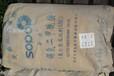 珠海回收硫酸鎳價格