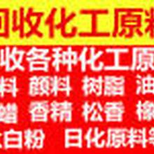潮州回收碘化钾厂家图片