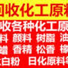 台州回收硝酸钯公司