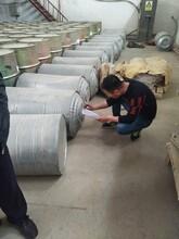 汕尾回收有机膨润土厂家图片