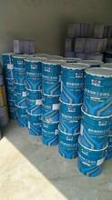 揭阳回收氨基硅油厂价图片