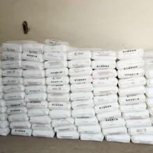 嘉兴回收碘化钾公司图片