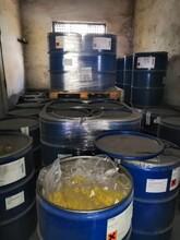 湛江回收巴西棕榈蜡厂价图片