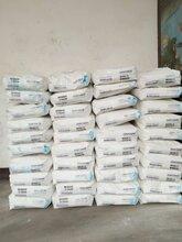 东莞回收锌粉公司