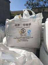 衢州回收氧化铁红多少钱图片