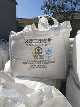 北京回收钛白粉价格