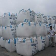 江门回收草酸镍厂家图片