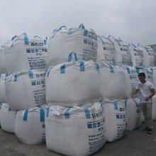 温州回收硝酸钴价格