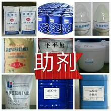 广州回收硬脂酸钠厂家图片