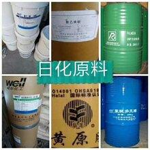 杭州回收氯化锂厂价