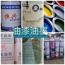 汕头回收碘化钾公司图片