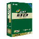 中山速达财务软件PRO系统管理软件