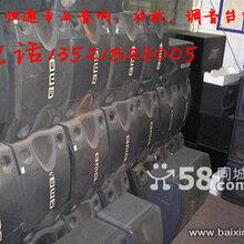 北京高价回收音响设备北京二手音响回收专业回收