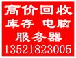 专业高价回收电缆电线网线,变压器,配电设施图片