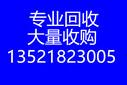北京废旧铅酸蓄电池回收专业北京电池回收、回收蓄电池图片
