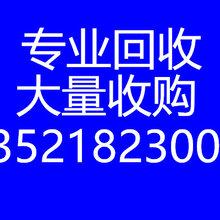 北京各区CPU回收电脑服务器CPU专业回收图片