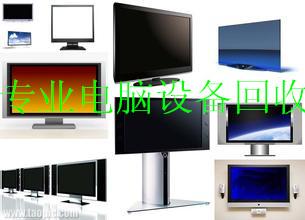 回收液晶屏回收品牌LG液晶屏,回收AU液晶屏