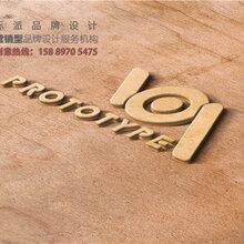 盐田logo设计公司生鲜企业标志设计品牌店铺餐饮商标设计