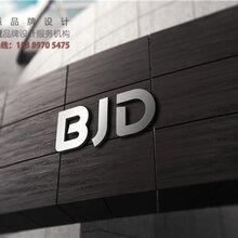 南山logo设计公司南山生鲜企业标志设计品牌店铺餐饮商标设计