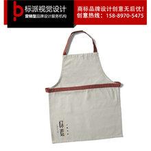 海旺logo设计公司海旺生鲜企业标志设计品牌店铺餐饮商标设计