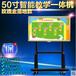 供应郑州50寸多媒体教学一体机和55寸触摸屏教学一体机厂家直销价格最低