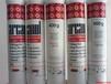 德国FAG油脂LOAD220L215V特价LOAD150和LOAD220L215V