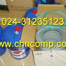 康普艾L37、L132G螺杆空压机配件,维修保养,过滤器芯,空气压缩机润滑油,沈阳销售服务