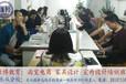 2016西樵龙江水滕南庄乐从淘宝电商培训班CAD家具绘图
