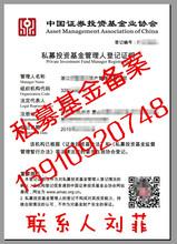 注册北京5000万证券咨询公司