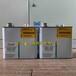 丹佛斯冷凍油175PZ美優樂MTZVTZNTZ壓縮機潤滑油2.5L