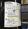 小冰箱压缩机