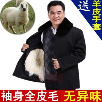 羊皮袄皮毛一体身袖全皮保暖抗风活面加厚保暖中老年
