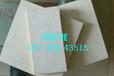 临沂胶合板工厂直销E1环保胶水包装用人造木板,食品包装板,两次成型家具板