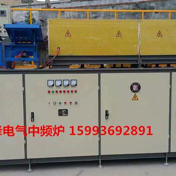 十堰中频加热机IGBT中频加热设备欢迎来电咨询超锋厂家啊