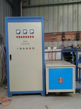遼源中頻圓鋼透熱鍛造設備中頻透熱鍛造爐選超鋒品牌