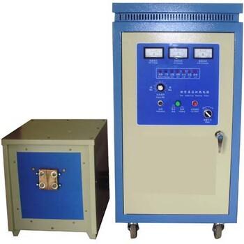 泉州鍋爐集箱收口設備超鋒中頻感應加熱爐質量信得過