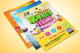 专业印刷宣传单名片,免费设计、送货上门、价格优惠