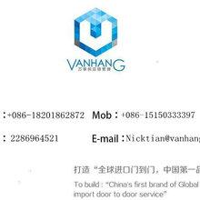 上海港高效代理货物出口报关公司上海货运代理公司
