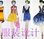 上海嘉定服装工艺、旗袍定制、手绘服装效果图培训