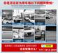 洛阳车牌识别一体机、停车场管理设备、车牌识别管理系统