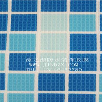 替代马赛克的产品新型泳池材料PVC马赛克_泳池胶膜图片】-黄页88网