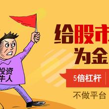 长沙正规配资公司丨长沙安全配资公司丨长沙的配资公司