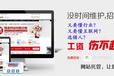 湖南长沙网站托管丨湖南长沙网站优化丨湖南长沙新媒体代运营