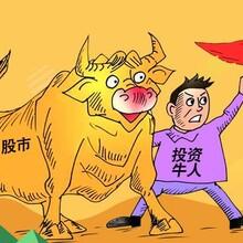 长沙正规配资公司丨长沙正规配资丨长沙最安全靠谱的配资公司