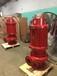 热水泵价格15天无理由退换货耐热潜水泵