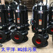 可定制50QW30-25-4立式潜水泵无堵塞清水污水两用泵