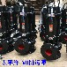 WQ系列大功率污水泵可定制厂家直销排污泵立式潜水泵