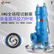 切割式潜水排污泵50XWQ12-10-1.1台州太平洋潜污泵