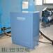 厂家直销余热转换的空压机热水器设备