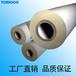 厂家直供深圳TOM-2550LL热水管PPR复合保温